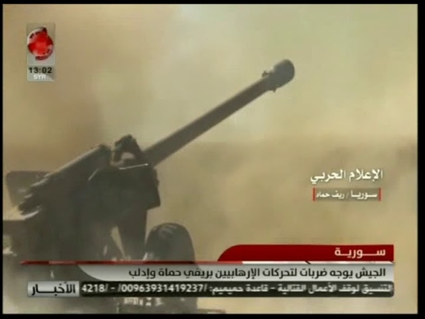 Хама/Идлиб САА наносит удары по террористам