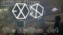 Идем на концерт EXO EXOPLANET THE ELYXION Dot