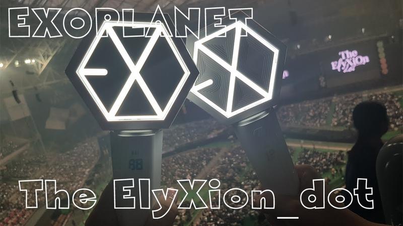 Идем на концерт EXO - EXOPLANET THE ELYXION Dot