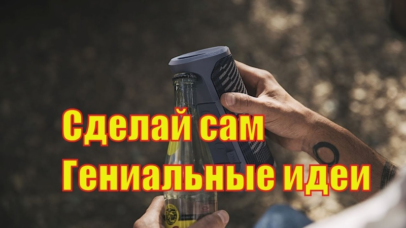 Открывашки для бутылок лучший оригинальный подарок | ФАКТОГЕН