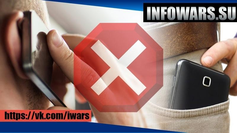 Производители мобильных телефонов предупреждают об опасности излучения