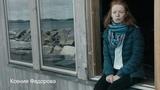 Ксения Федорова о новом альбоме (видео для