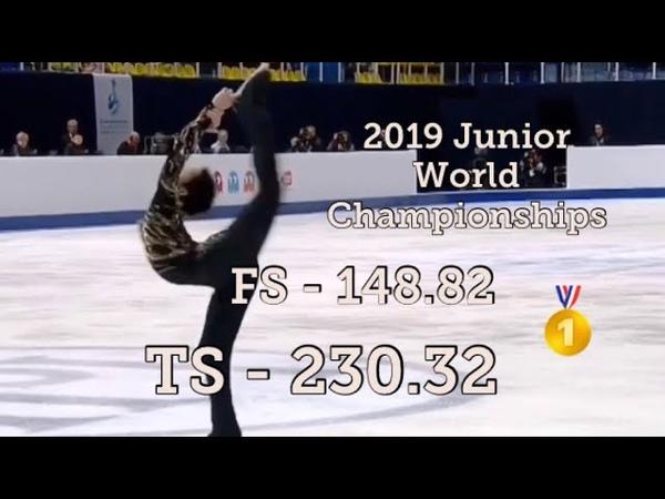 Tomoki HIWATASHI FS [2019 Junior World Championships]