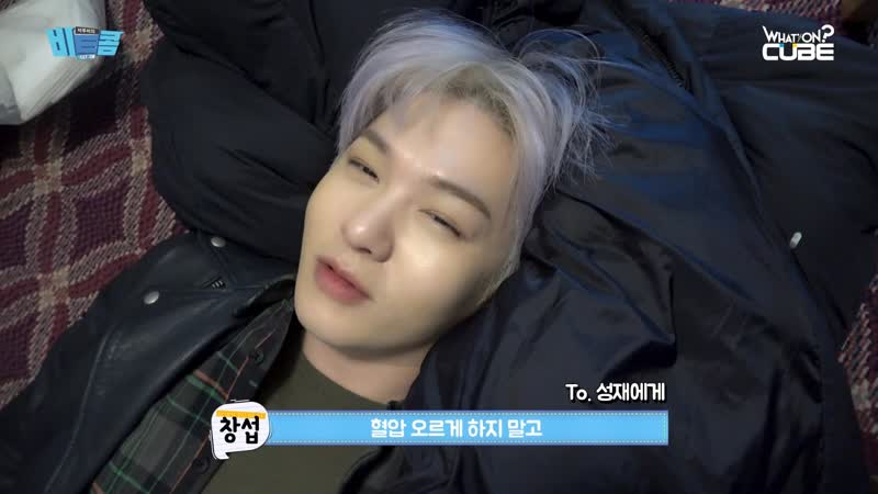 BACKSTAGE 15 12 2018 Чансоб Gone BTS Music Video @ Beatcom EP 75