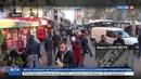 Новости на Россия 24 • С надеждой на будущее сирийцы начинают новую жизнь в Турции