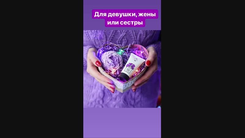 StorySaver_natalia_gakhova_48228074_2003722326371044_5641323498736722521_n.mp4