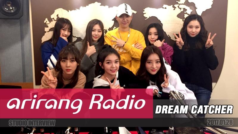 [Hot Beat] 드림캐쳐 (Dream Catcher) Interview