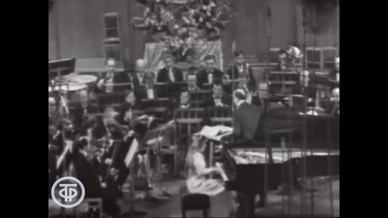 Прокофьев - Концерт №1 (Виктория Постникова, 1970)