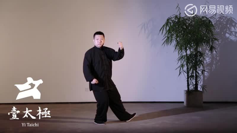 Хуан Юйпэн 黄毓鹏 представитель 6-го поколения тайцзицюань семьи Ян. Форма Отступив, оседлать тигра 退步跨虎