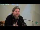 О христианском смирении. Епископ Тихон Шевкунов 23 01 2017