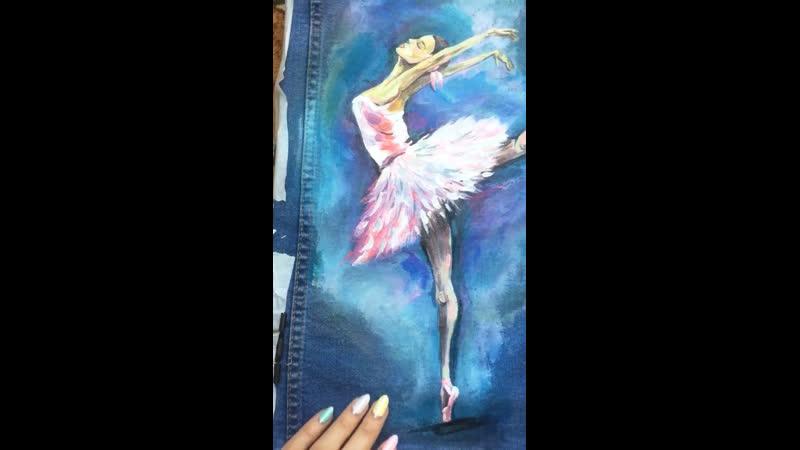 Балерина 🌸