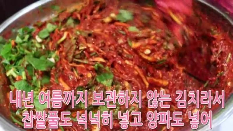 김장김치담그는법 - 절이기부터 담는과정까지 이 레시피 하나면 끝 korean traditional kimchi recipe