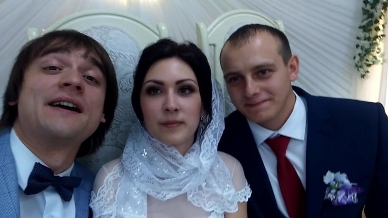 485 Отзывы после свадьбы 22 сентября 2018 тамада в Омске Александр Марков