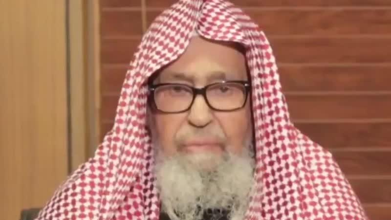 معنى الإعتصام بالكتاب والسنة .. . الشيخ صالح الفوزان حفظه الله