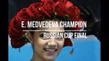 Е.Медведева ЧЕМПИОНКА ФИНАЛА КР. E.Medvedeva CHAMPION Cup of RUSSIA FINAL