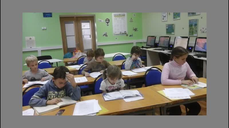 Посмотрите! Просто удивительно - шесть занятий, и ученик научился читать бегло!