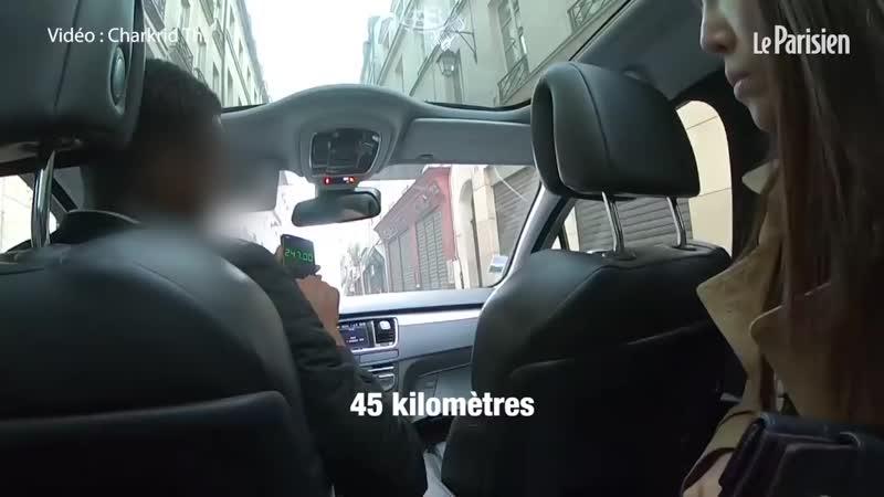250 euros pour un Roissy Paris un taxi clandestin filmé en pleine escroquerie смотреть онлайн без регистрации