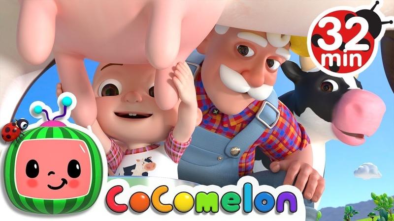 Old MacDonald Had a Farm | More Nursery Rhymes Kids Songs - Cocomelon (ABCkidTV)
