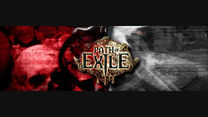Path of Exile: Предательство SSFHC