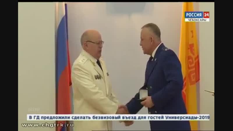 В Чебоксарах чествовали лучших сотрудников прокуратуры