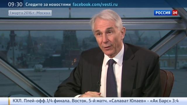 Новости на Россия 24 • Непогода подрезала крылья российским авиакомпаниям