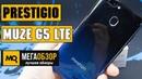 Prestigio Muze G5 LTE обзор смартфона