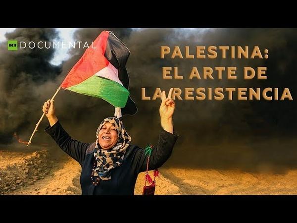 Palestina: El arte de la resistencia - Documental de RT