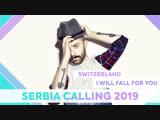Switzerland Sidi Larbi Cherkaoui &amp Woodkid I Will Fall For You (Serbia Calling 2019)