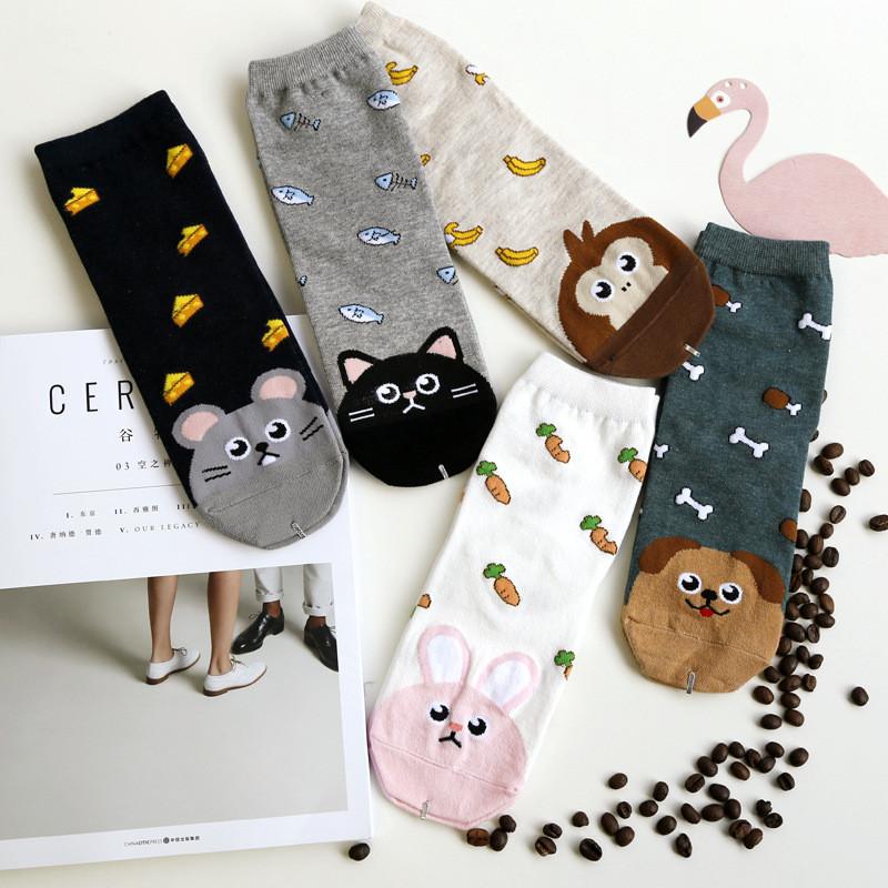 Милые носочки -