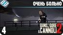 Прохождение Guns, Gore and Cannoli 2. ЧАСТЬ 4. ФИНАЛ. ОЧЕНЬ БОЛЬНО [1080p 60fps]