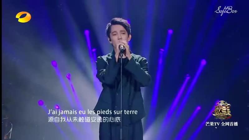 Dimash S O S I am a Singer