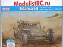 82406 1/35 Hobby Boss Багги Delta Force FAV