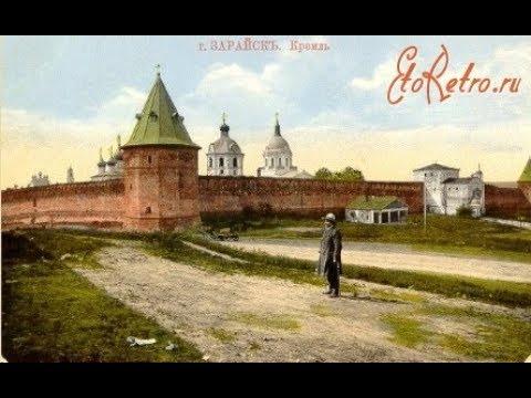 Загадки Зарайского Кремля часть 2 (Экскурсия по Зарайскому кремлю)