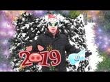 НОВОГОДНЕЕ ПОЗДРАВЛЕНИЕ 2019 - Олег ИЗОТОВ