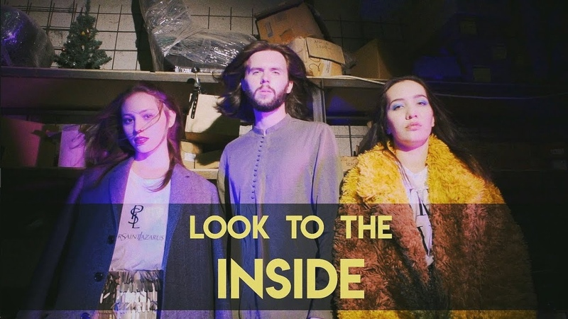 LOOK TO THE INSIDE / BARRIER PACK AD