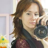 Екатерина Ледовских (Дмитриева)