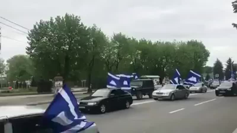 Честь и слава героев наших Балкарцы празднуют возрождение наро 270 X 480 mp4