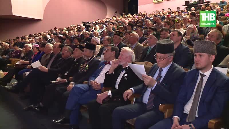 Уфада Татар халкының милли үсеш стратегиясе эскизы белән танышу узды.