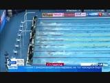 Сборная России заняла второе место в медальном зачете чемпионата мира по плаванию в Китае