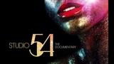 Студия 54 Studio 54 The Documentary 2018 Official Trailer