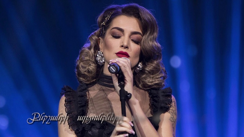 Iveta Mukuchyan - Erb sirum es indz Իվետա Մուկուչյան - Երբ սիրում ես ինձ