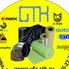 Теплоизоляционные материалы и конструкции