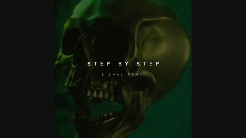 DROELOE - Step By Step (Signal Remix)