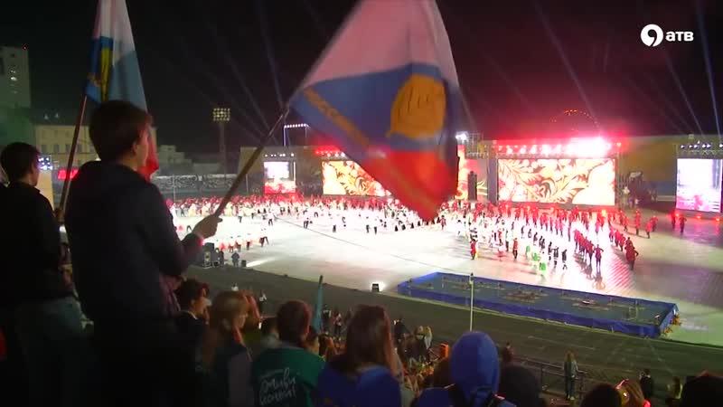 В 2019 году Ставрополь проведёт Международную студенческую весну