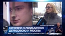 Ми вимагаємо звільнення моряків без будь-яких умов - Денісова в інтерв'ю Прямому