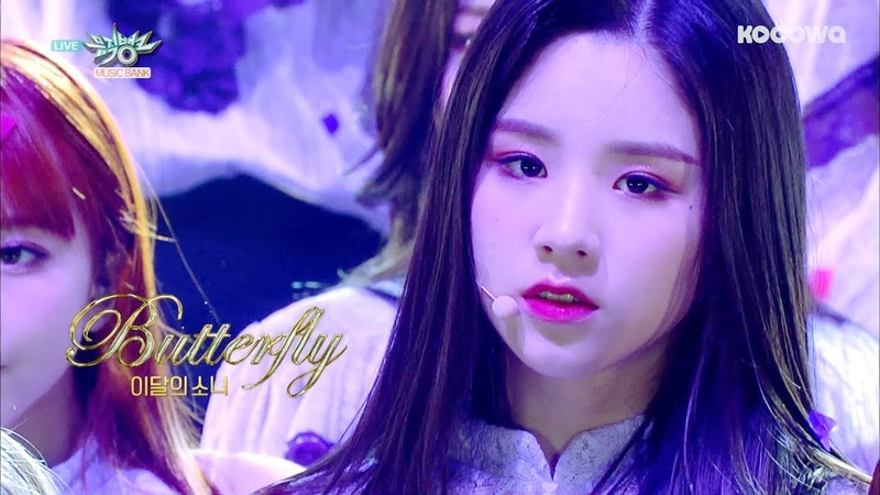 LOONA - Butterfly [Music Bank Ep 972]