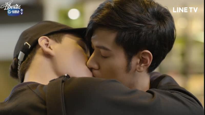 Our skyy ep.5 | sotus | kiss scene 2