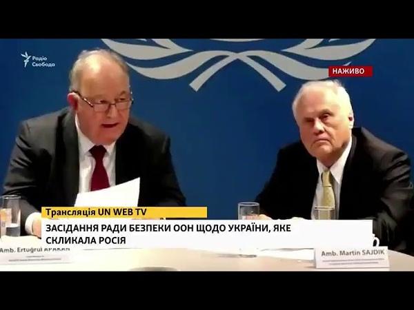 Апакан тут рос.коллега спрашивал, видело ли ОБСЕ войска РФ на Донбассе.