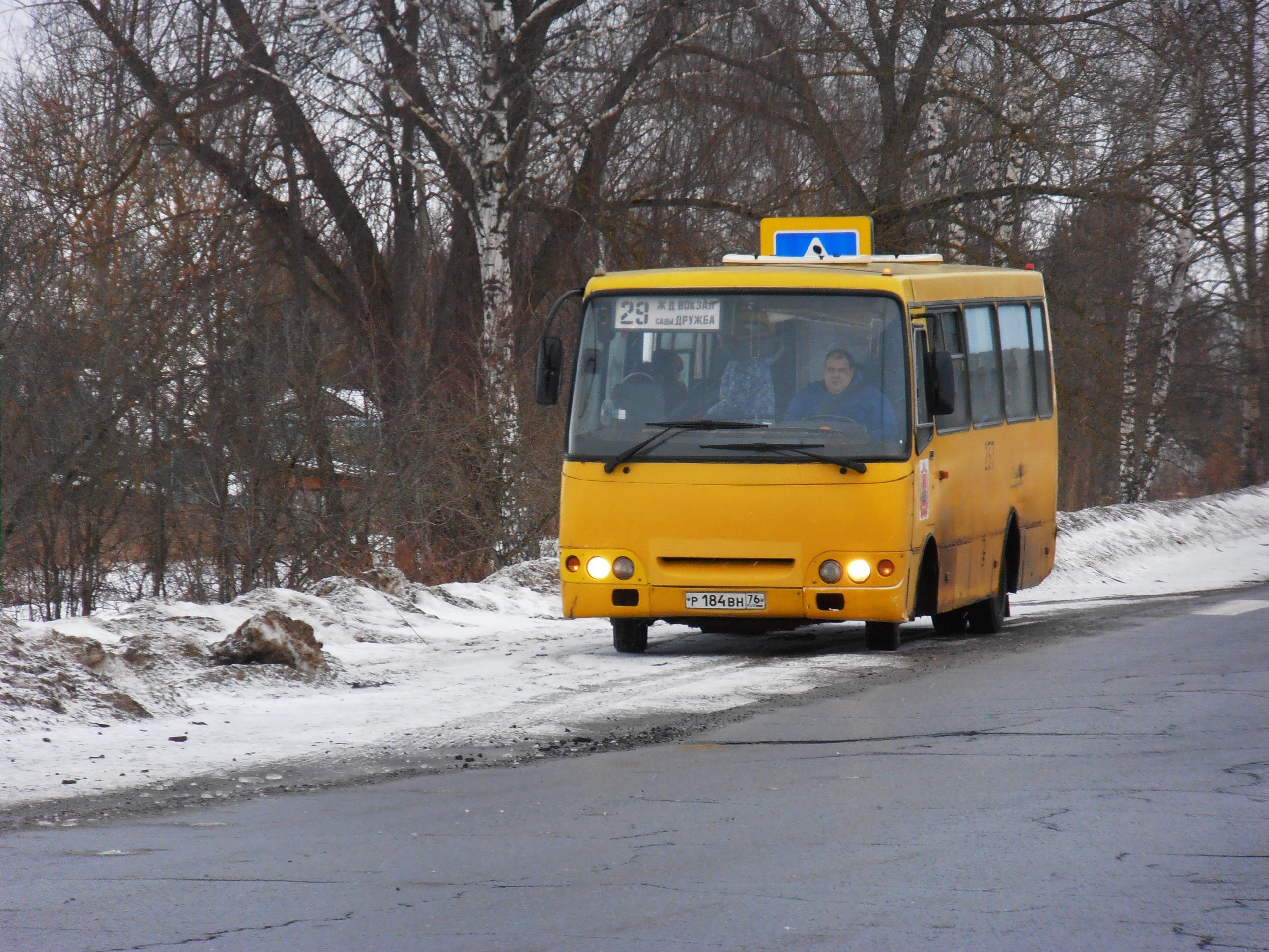 Автобус №29. Остановка: Сады Дружба