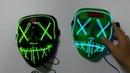 Светящаяся неоновая маска Судная ночь